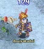 jakusan2.jpg