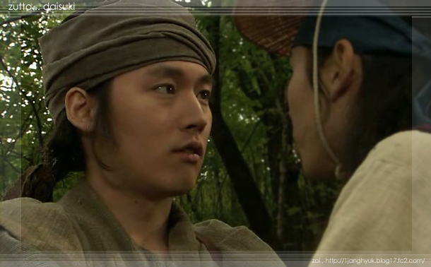 Just...Jang Hyuk _zoi