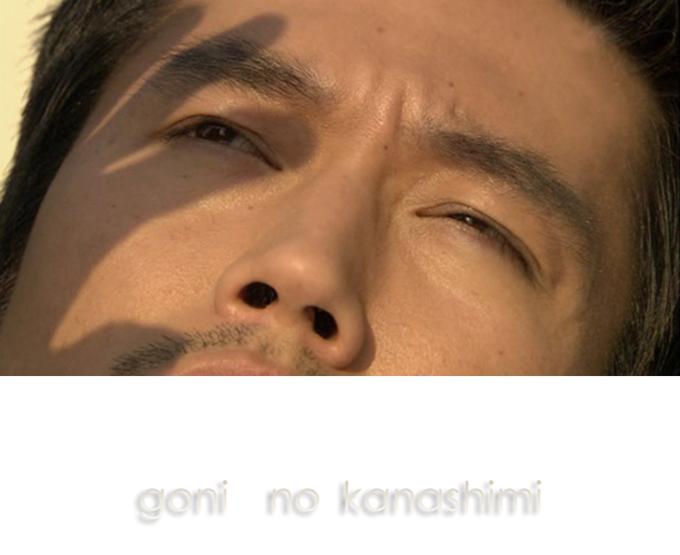 zoi no kanashimi
