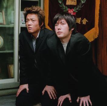 jang hyuk_zoi