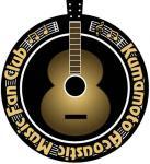 熊本アコースティック音楽ファンクラブ
