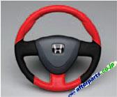 atc volante high grip