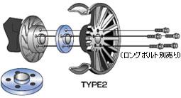 type2.jpg