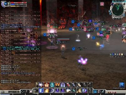 Cauldron010001.jpg