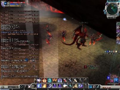 Cauldron010002.jpg