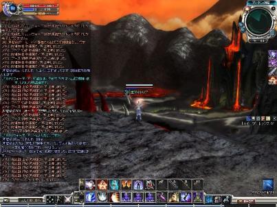 Cauldron010004.jpg