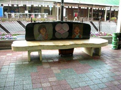 アートなベンチ
