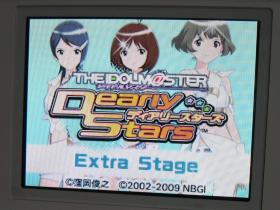 ds_idolmaster_dearystars_extra_01.jpg