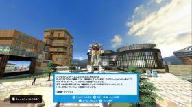 ps3_home_gundam_02.jpg