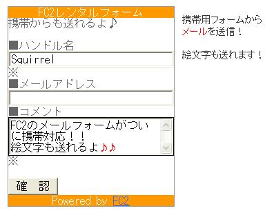 form01.jpg