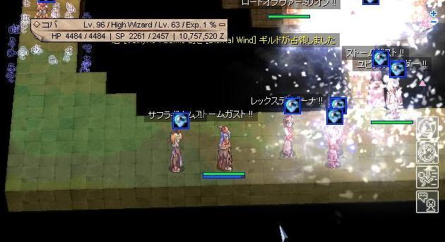SE最後の戦い(7.30Gvレポ)