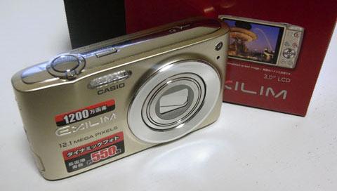 EXILIM EX-Z400 1-1