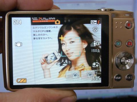 EXILIM EX-Z400 顔認識1