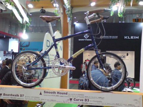 PAP_0360_convert_20081109142008.jpg