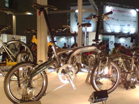 PAP_0378_convert_20081109142902.jpg