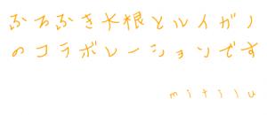 furo_convert_20081104152223.png