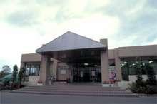 錦町温泉センター