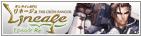 オンラインRPG リネージュ日本公式