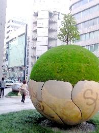 緑のオブジェ