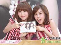 シンガポール出身の美少女双子アイドル「by2」を殺害しようと台湾でイベント中の会場に灯油缶を持った男が乱入