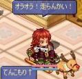 丑丼マスター